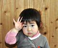 岩田 結菜ちゃんの写真