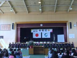小学校卒業式3