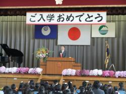 関城西小入学式1