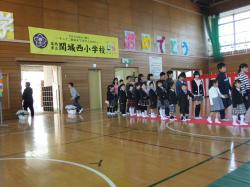 関城西小入学式2