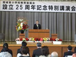 関城東教育後援会1