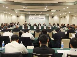 県自治連合会2