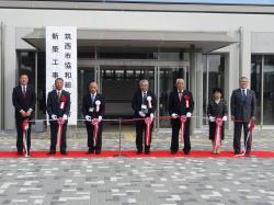 協和総合庁舎竣工式2