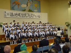 川島地域住民フェスティバル1