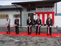 川島駅新駅舎供用開始式典1