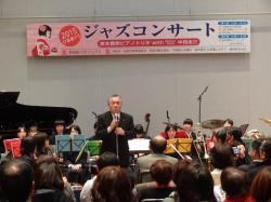 筑西雛めぐりジャズコンサート