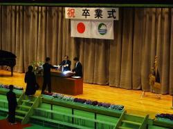 中学校卒業式3