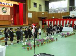 小学校入学式2