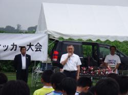 筑西市長杯少年サッカー大会1