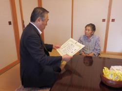 敬老事業に係る高齢者宅訪問1