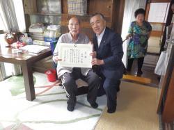 敬老事業に係る高齢者宅訪問3