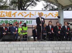 筑西広域イベント「やっぺえ」1