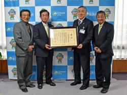 農林水産大臣受賞者表敬訪問