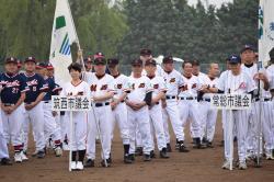 『『議員野球2』の画像』の画像