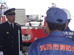 消防結団式1