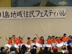 川島フェス2