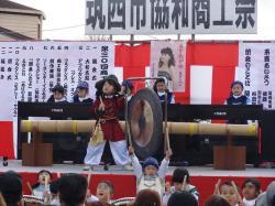 『協和商工祭』の画像