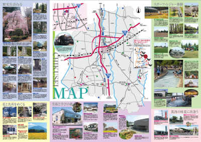 筑西市内マップ(観光付き)
