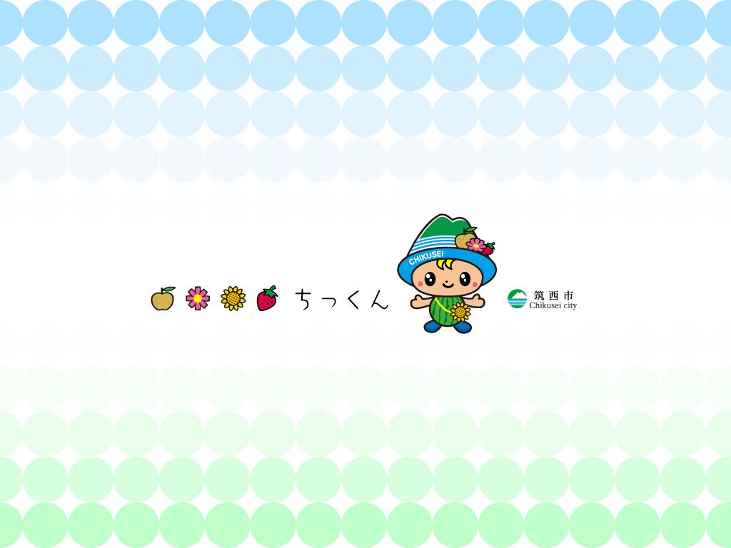 ちっくんノーマル4
