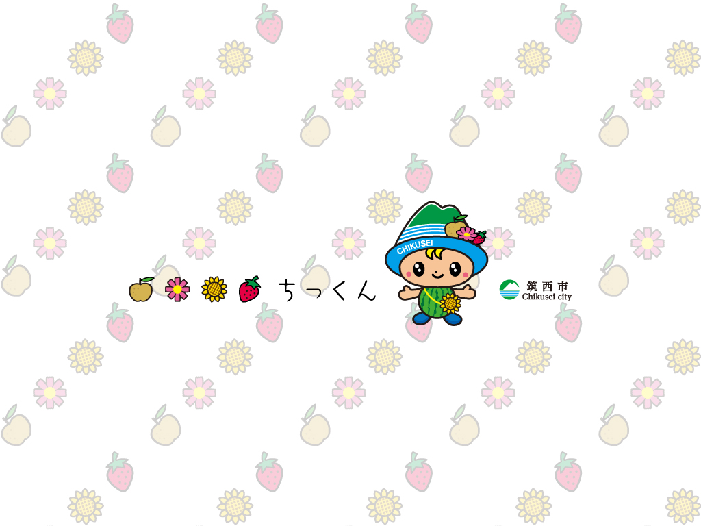 ちっくんマークライン4