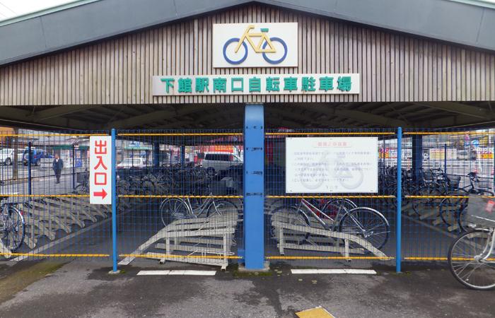 下館駅南口自転車駐車場06