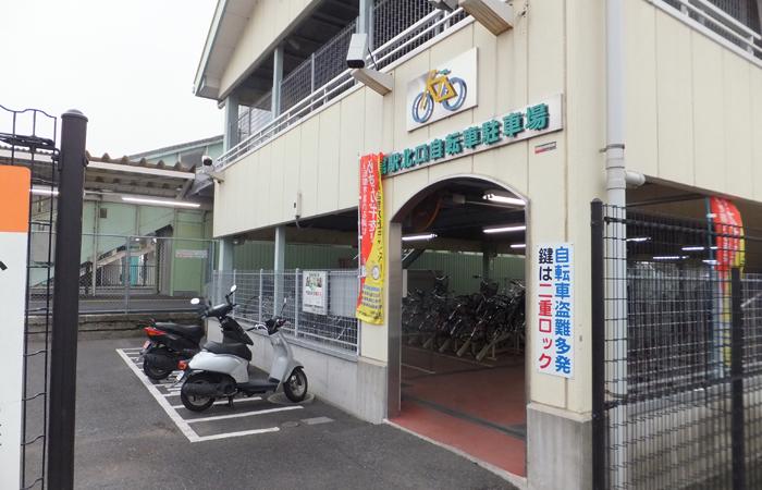 下館駅北口自転車駐車場01