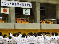 『こどもの日柔道2』の画像