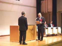 『自治会連合会1』の画像