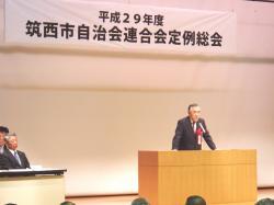 『自治会連合会2』の画像