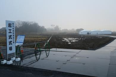『病院建設H28.12月(2)』の画像