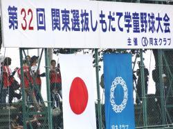 『学童野球1』の画像