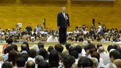『大相撲2』の画像