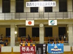 『少年剣道大会1』の画像