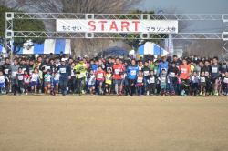 『マラソン』の画像