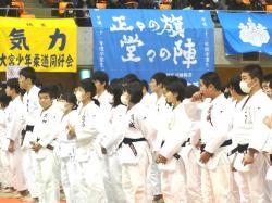 『少年柔道3』の画像