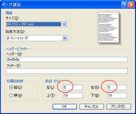 InternetExproler 6、5.5をご利用の場合