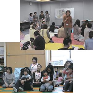 """あけの保健センターで行われた""""楽しい子育て教室"""" 上   福祉センターで行われた""""子育て支援室"""" 下 の様子"""