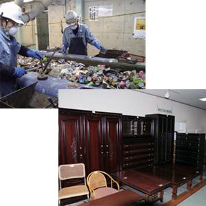 搬入されたごみの中には、分別されていないものもあり、選別は手作業で行われています。捨てられた粗大ゴミ中でも利用できるものは修理、加工され、再生品としてリサイクルされています。