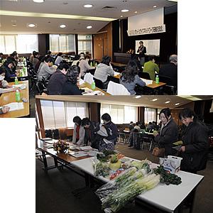 写真キャップション筑西地区グリーンライフネットワーク研修交流会の様子(上)