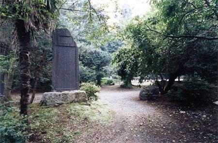 久下田城跡(くげたじょうあと)