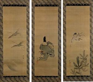 寿三幅図(ことぶきさんぷくず)