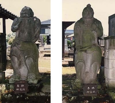 月海山観喜院[廃寺]石仏(げっかいさんかんきいん[はいじ]せきぶつ)