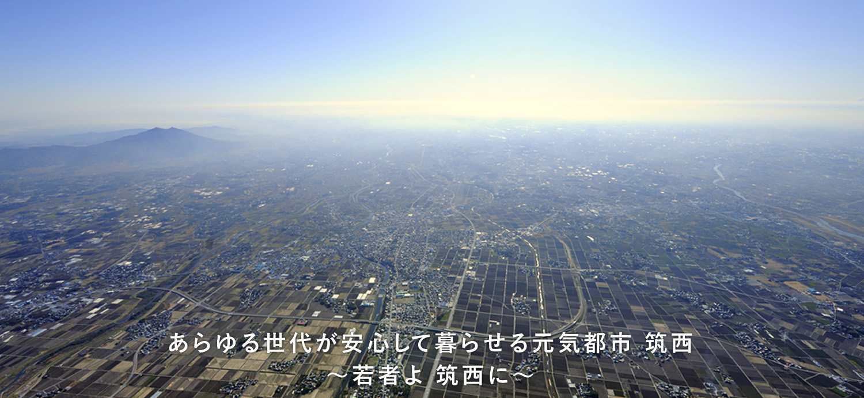 上空から見た筑西市