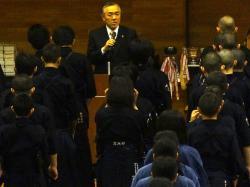 『剣道2』の画像