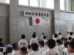 柔道大会1
