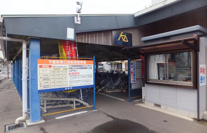 下館駅南口自転車駐車場01