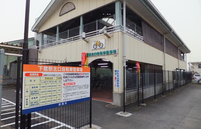 下館駅北口自転車駐車場02