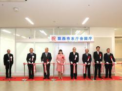 『開庁式』の画像