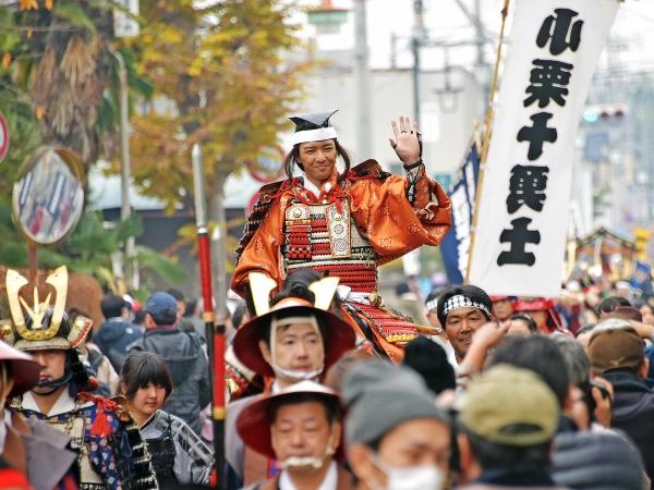 『小栗判官祭り』の画像