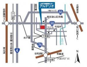 『アルテリオ地図H28』の画像